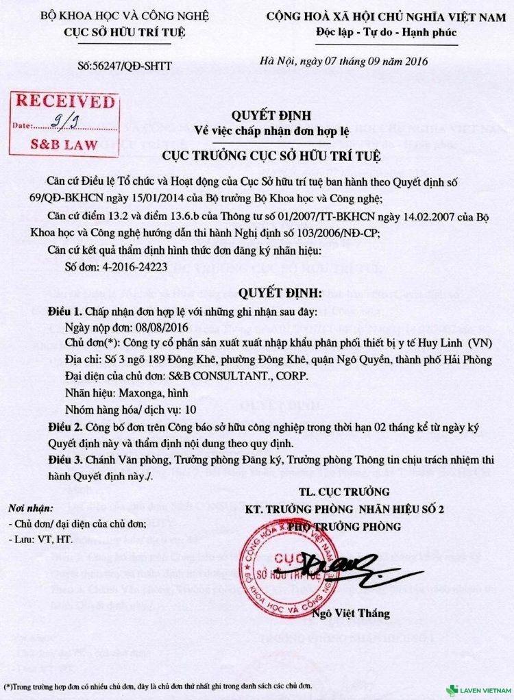 Quyết định chấp nhận về sở hữu trí tuệ của Máy cứu ngải maxonga