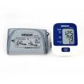 Máy đo huyết áp bắp tay Omron HEM-7124