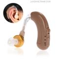 Máy trợ thính Axon C109 đeo vành tai có sạc