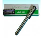 Đèn khám ALPK2 1000-A
