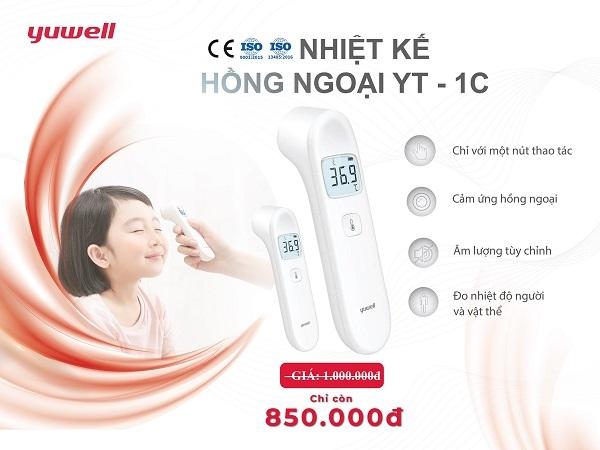 Yuwell YT-1C có công nghệ đo hồng ngoại, không dùng thủy ngân
