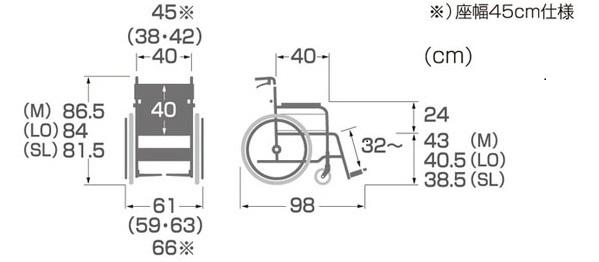 Xe lăn Kawamura KA822-45 (BM22-45SB)