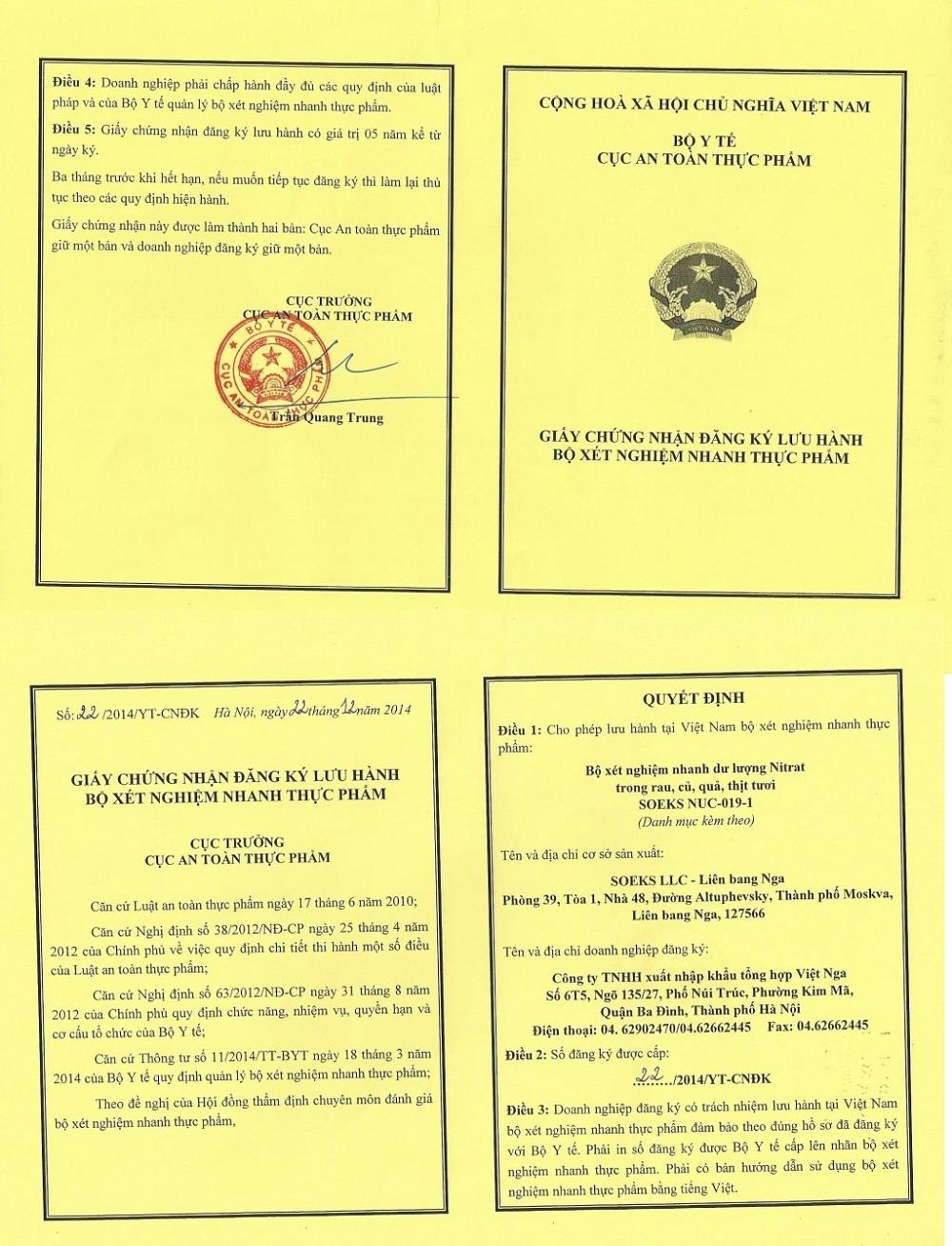 Máy đo dư lượng Nitrat Soeks Nuc 019-01 đã được Bộ y tế cấp phép lưu hành