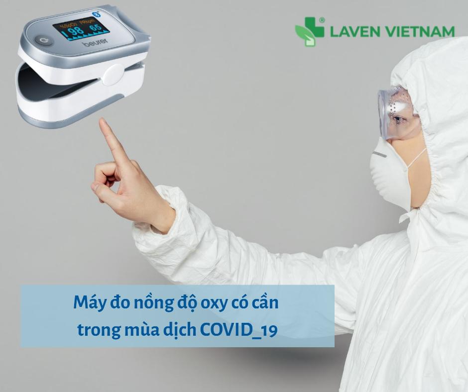 Việc mua máy đo nồng độ oxy SpO2 trong máu chỉ mang tính tầm soát và chỉ cần thiết cho người bị suy hô hấp