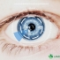Chuẩn đoán bệnh Parkinson nhờ khám mắt