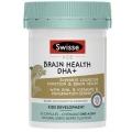 Viên uống bổ sung DHA cho trẻ Swisse Kids Brain Health DHA 30 viên