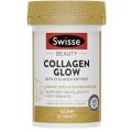 Swisse Collagen Glow - Viên uống Collagen (60 viên)
